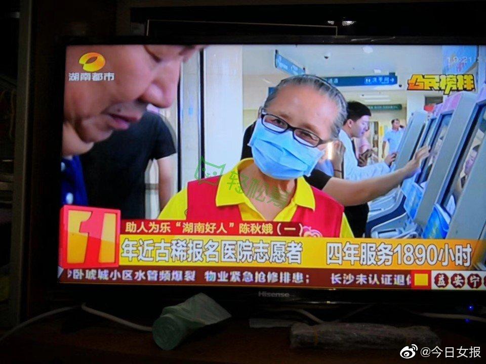 长沙好人陈秋娥奶奶求助:血友病儿子严重颅内出血,缺钱治疗
