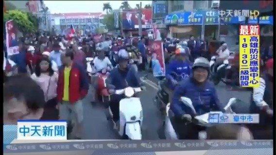 中国国民党2020参选人今天启动参香祈福之旅,一共要跑9间宫庙
