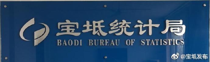 """宝坻区统计局深入""""金样本""""记账单位进行指导服务"""
