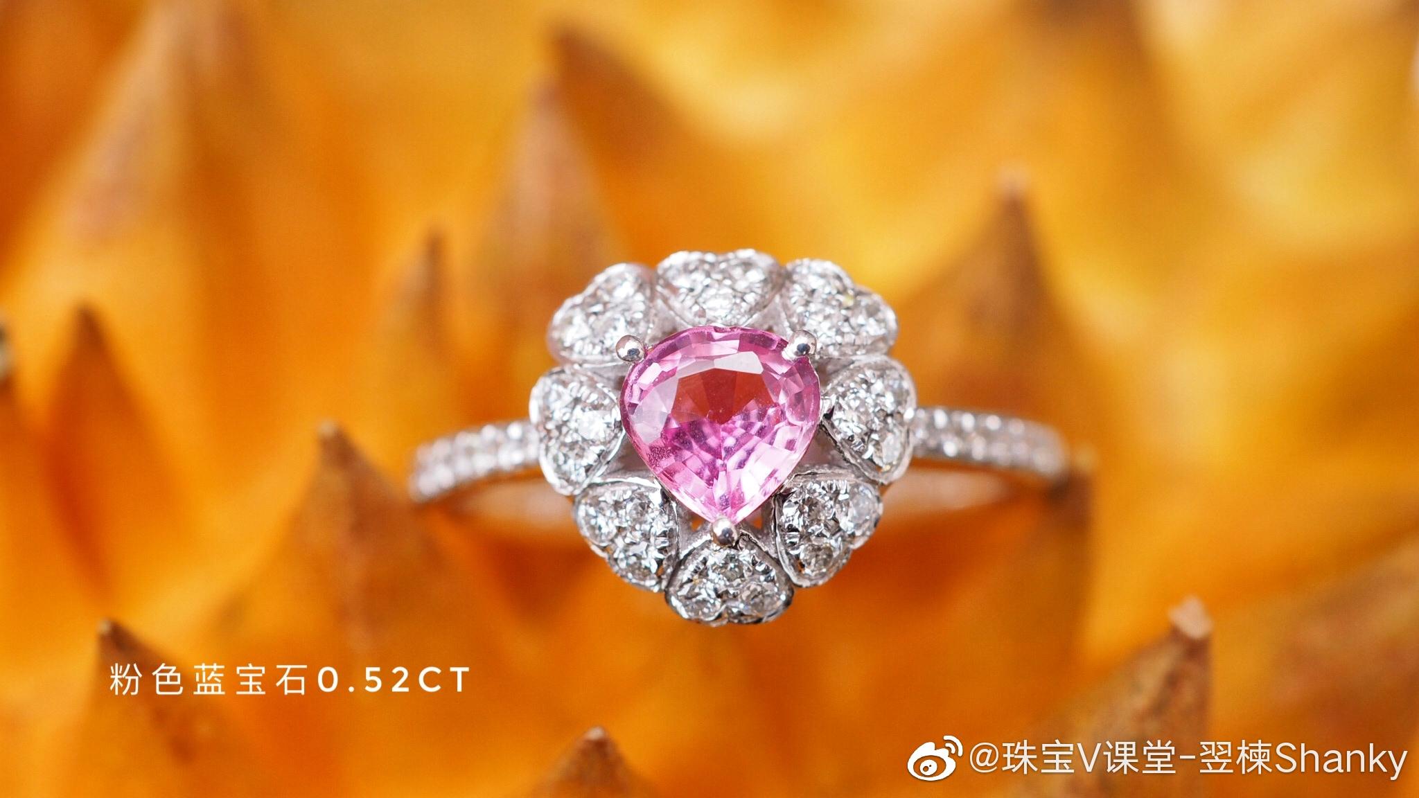 少女粉的粉色蓝宝石,0.52ct,粉钻般闪闪发光,18K金伴钻
