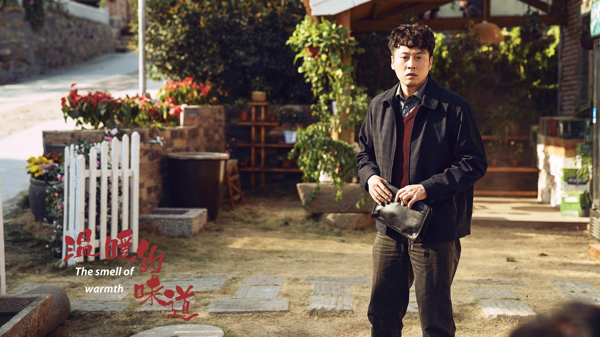 """《温暖的味道》官宣拍摄阵容 李昊臻助靳东实现""""致富梦"""""""