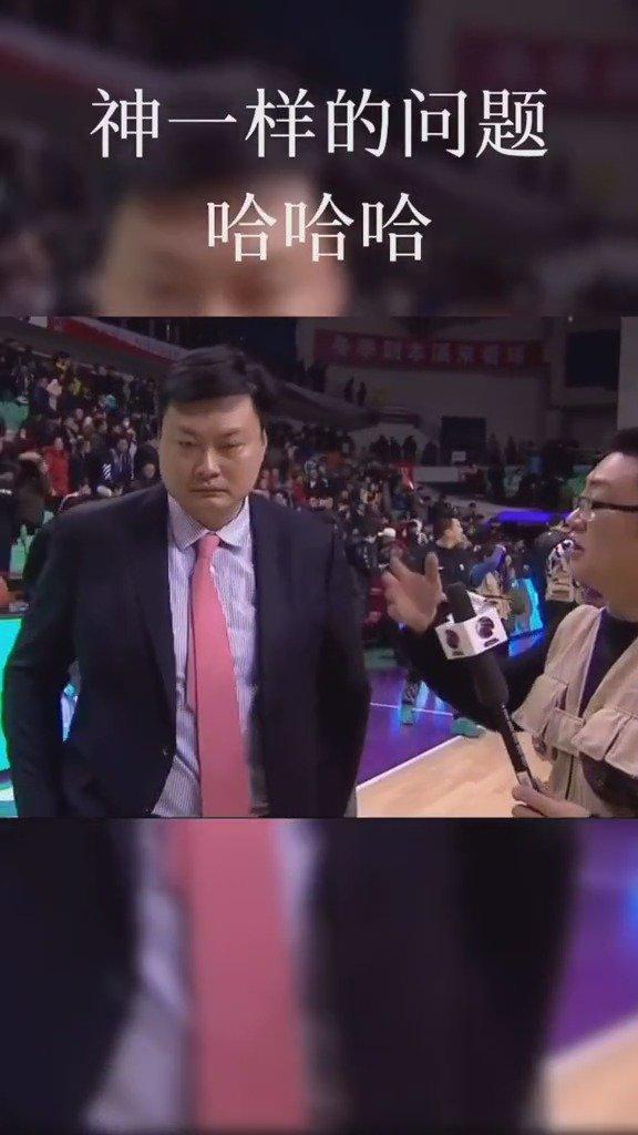 主教练张博雨!!记者:广厦队这个目标已经完成