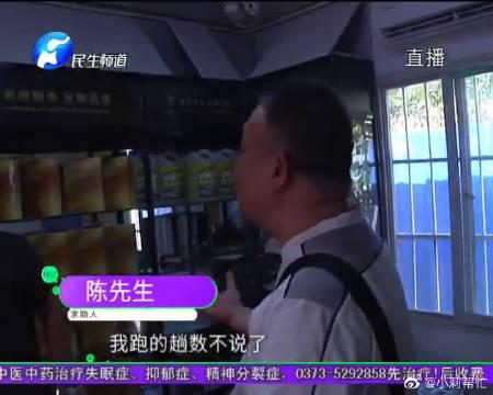 环卫工人洒水车失控 男子爱车被撞花脸