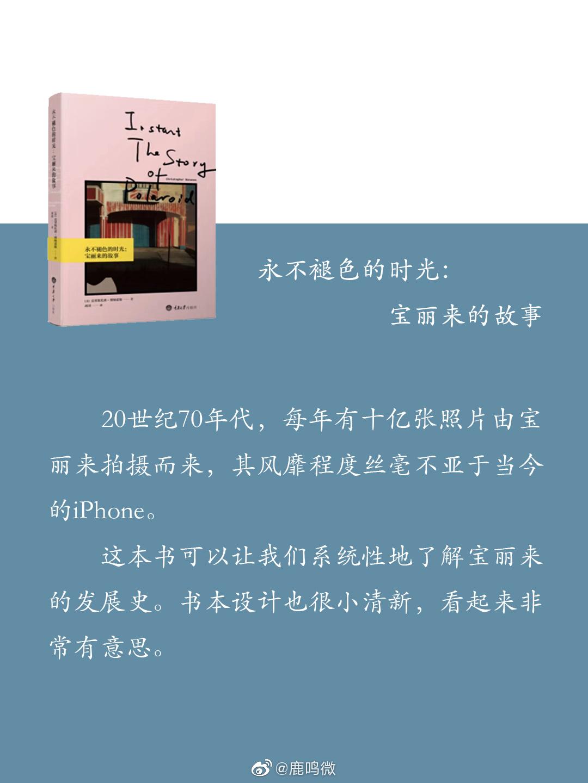 摄影相关书籍推荐by@鹿鸣微