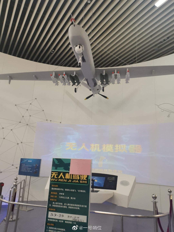 中国人民革命军事博物馆,一层空军厅,有无人机和战斗机的模拟体验