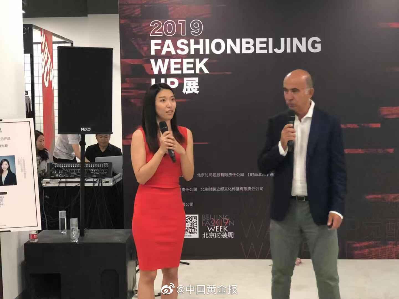 北京时装周首日,北京服装学院珠宝培训中心举办设计师现场分享会