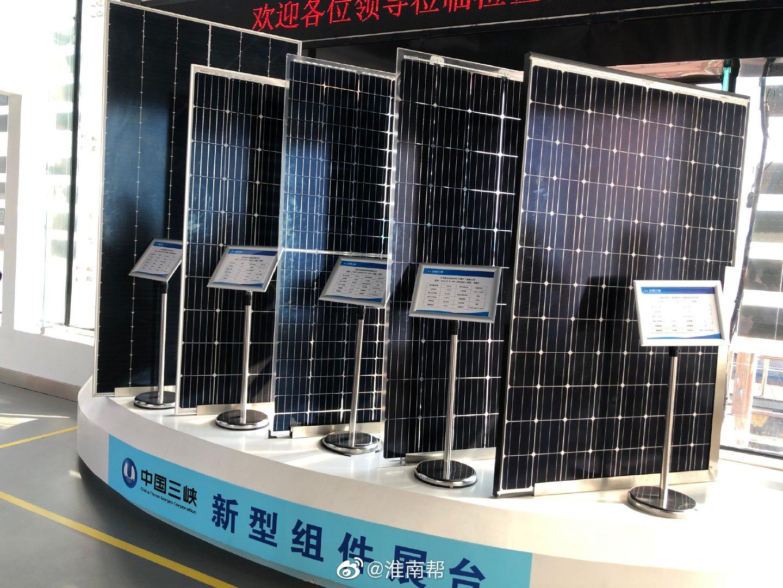 三峡新能源安徽淮南150兆瓦水面漂浮光伏项目位于安徽省淮南市潘集区