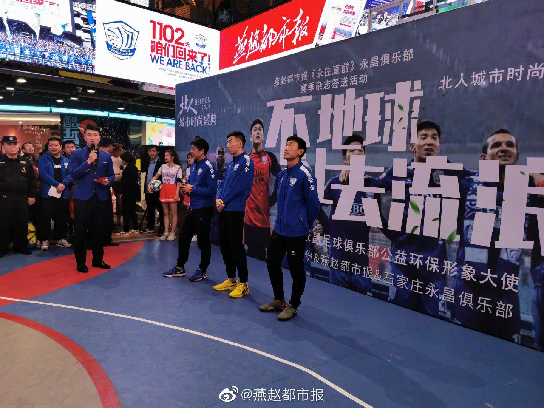 冯绍顺、刘鑫瑜、朴世豪接受现场采访。主持人:冲超成功