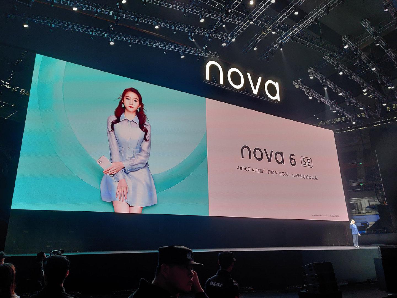 新机登场,华为nova6 SE驾到,采用四曲面机身和侧面指纹识别