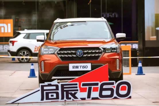 """换种方式体验""""汽车大脑"""",来看看东风启辰T60的黑科技!"""