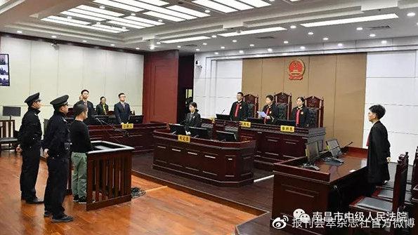 江西南昌红谷滩杀人事件嫌犯一审宣判