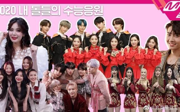 Mnet全明星GIDLE、TXT、金泫雅、本月少女、李镇赫问候公开