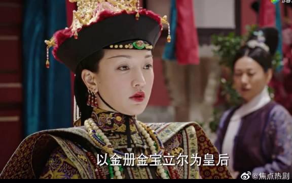 如懿从相信和皇帝的感情,想要皇帝成为自己的夫君时