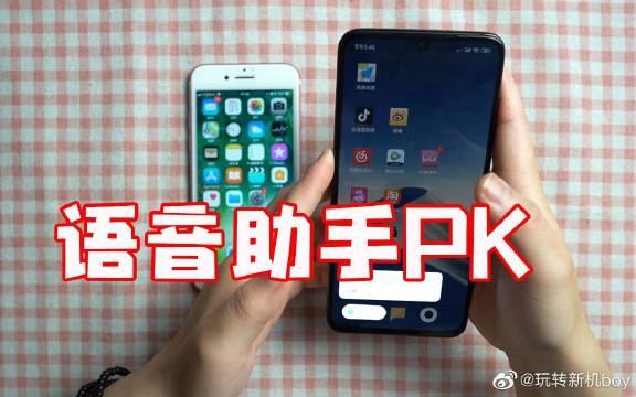 苹果的Siri对比小米9,语音助手PK,我终于发现它们的差距了!