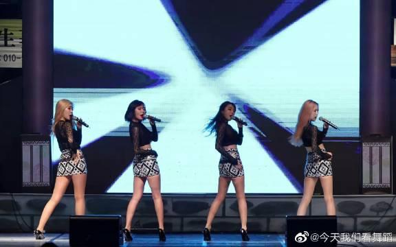 大长腿霸屏,韩国女团Aurora高清性感大长腿热舞