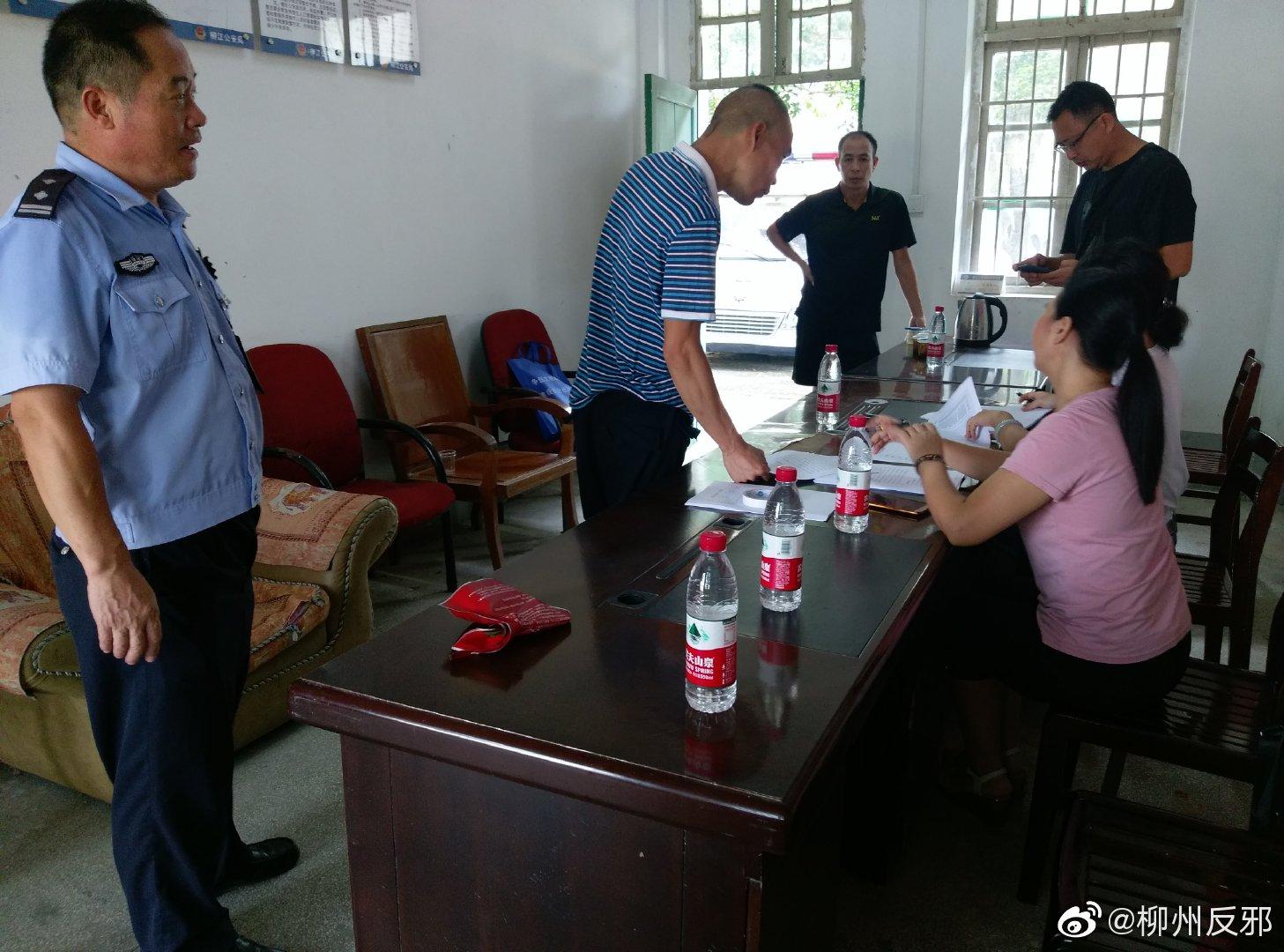反邪   柳州:柳南区天鹅湖社区退伍军人反邪法治惠民行宣传活动
