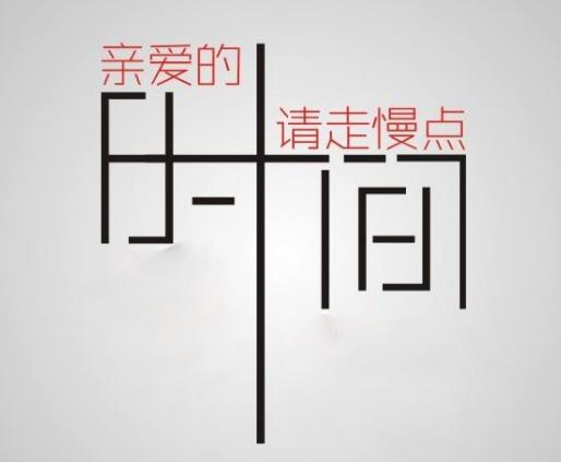 东风雪铁龙云逸,不愧是合资首款互联网SUV