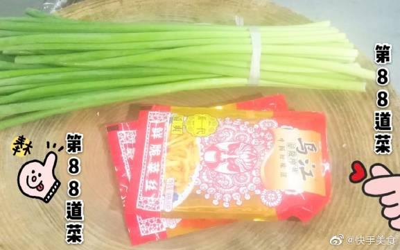 蒜苔榨菜炒肉丝,好吃下饭又好学,是招待家人的好菜