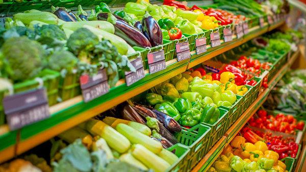 《贵州省特色优质农产品目录》发布