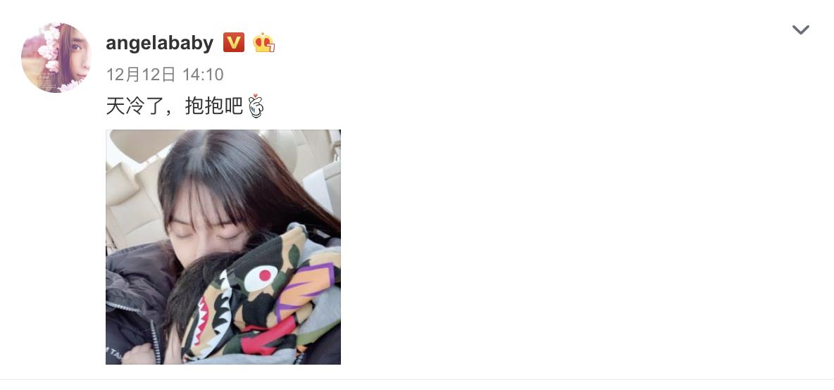 杨颖晒儿子,一件童装近两万,网友:难怪黄晓明马不停蹄去拍戏!
