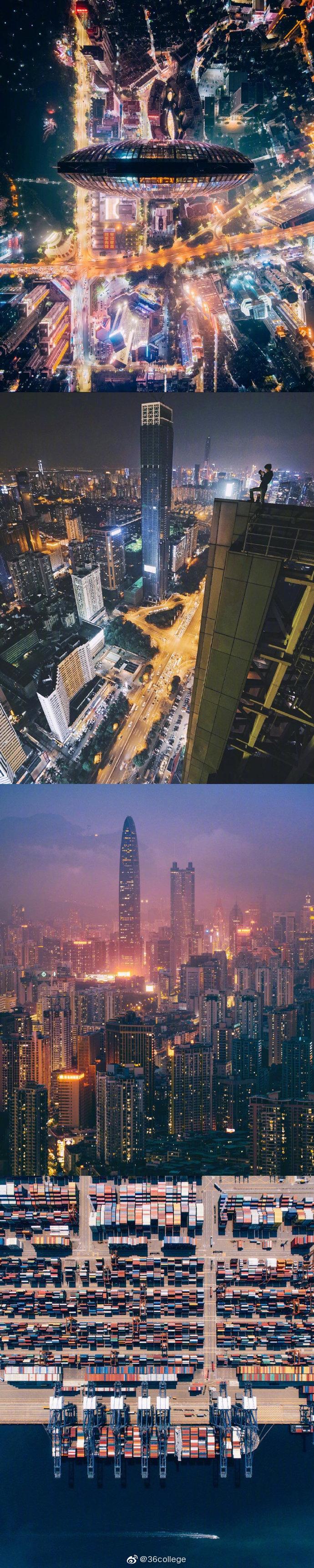 广东 深圳