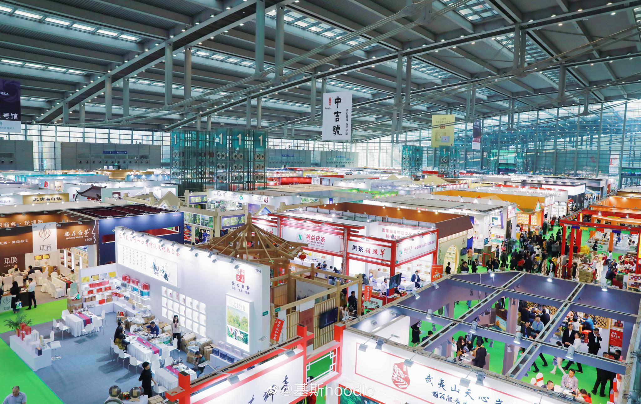 热烈祝贺2019中国(深圳)国际秋季茶产业博览会在深圳会展中心盛大开