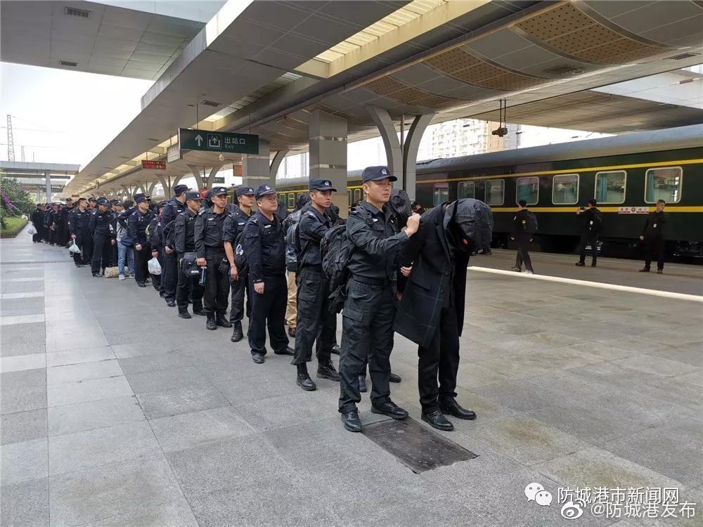 """防城港市公安机关成功跨省收网""""狂风八号""""打击传销专案"""