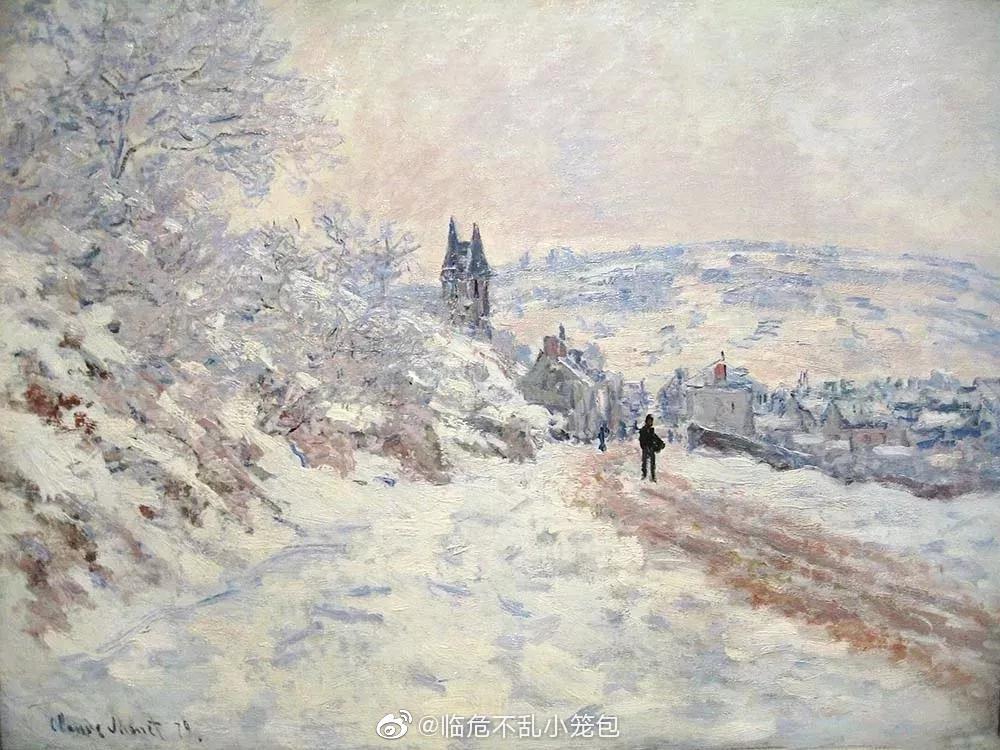 莫奈笔下的雪景