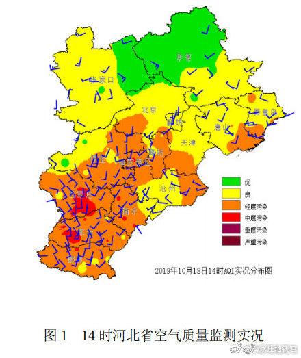 20日受冷空气影响 全省空气质量自北向南转好