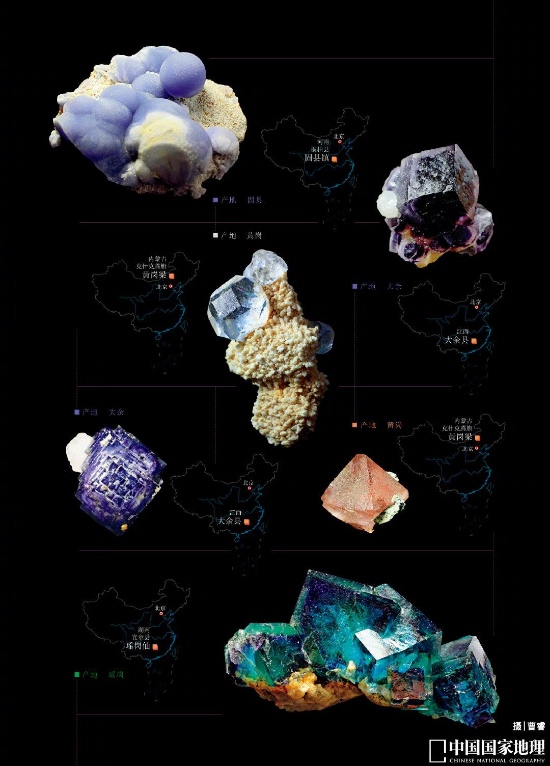 萤石是一种常见的矿物晶体——古代的夜明珠便是由萤石制作