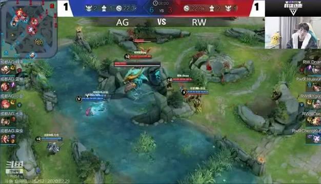 Dnan赵云大招抢龙,RW侠全员俱在,先后击杀AG超玩会三人。