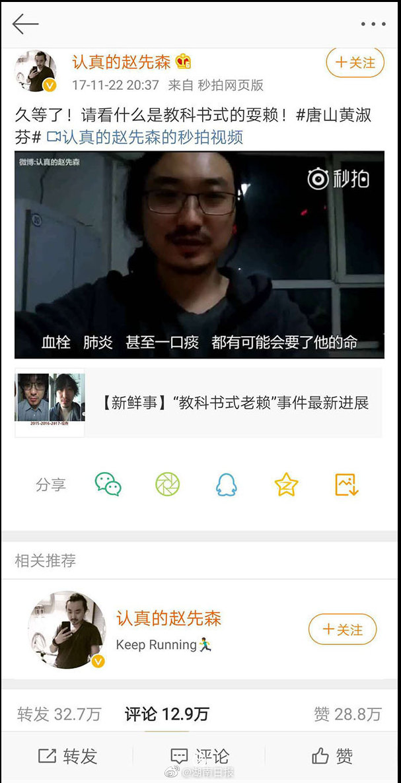 事件双输:黄淑芬丢工作,赵家拿不到赔偿