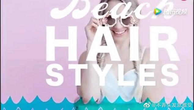 男生最喜欢女生的五种发型 最新编发教程看看你是不是其中一个!
