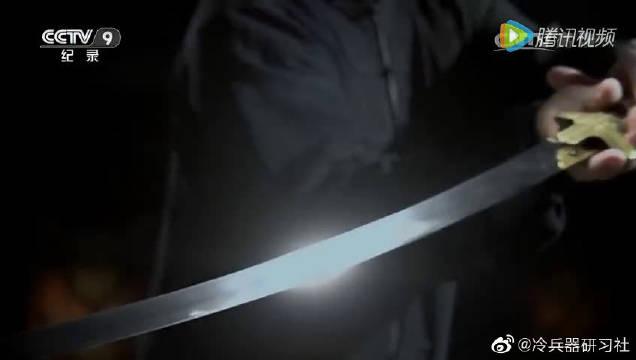 中国古兵器大揭秘:槊-明光铠,槊