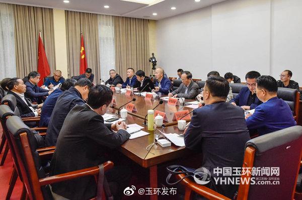 台州市决策咨询委主任周五来来玉 座谈交流共谋高质量发展