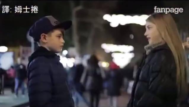 在小孩的世界里,女生是不会被打的