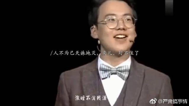 """郭麒麟陶阳:一首《知否》,""""桃林女孩""""值得看!"""