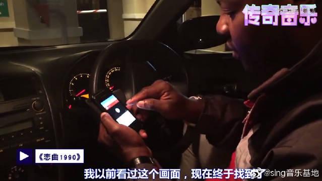 老外找了20年的中文歌,碾压大多流行歌曲,原唱是华语音乐教父。