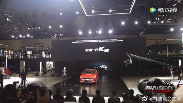 视频:东风悦达起亚全新一代K3首秀,韩范经典家轿!