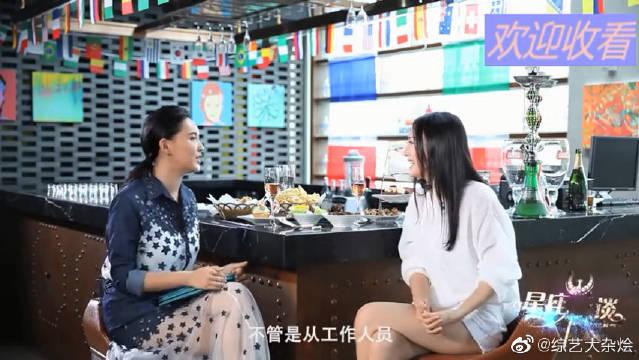 秦岚太漂亮,莫小棋称自己的前男友都夸她!