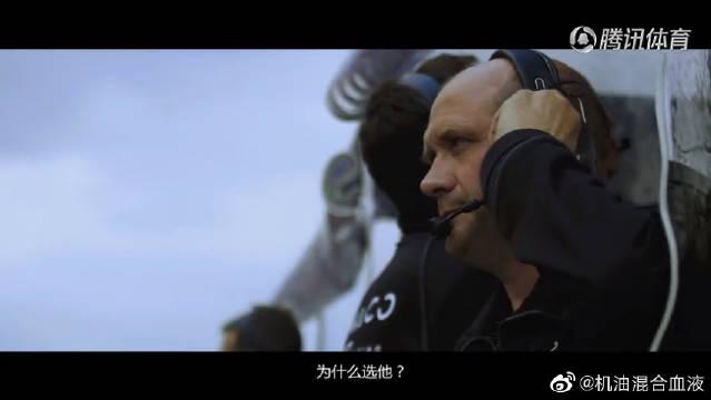 领克征战WTCR荷兰站纪录片:两度包揽冠亚,比约克斩获两冠!!