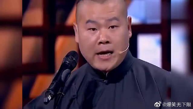 相声,岳云鹏:感冒药快过期了,我不能浪费,哈哈太逗了!
