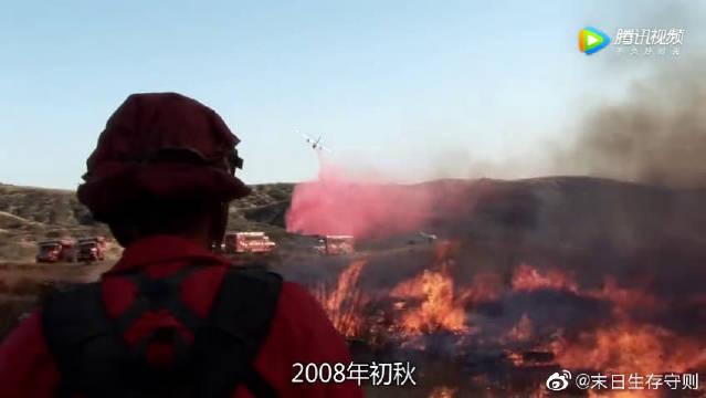 美国一支由罪犯组成的消防队,山火肆虐他们竟然还点火!