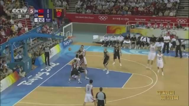 08年奥运会易建联关键中投,中国男篮战胜德国