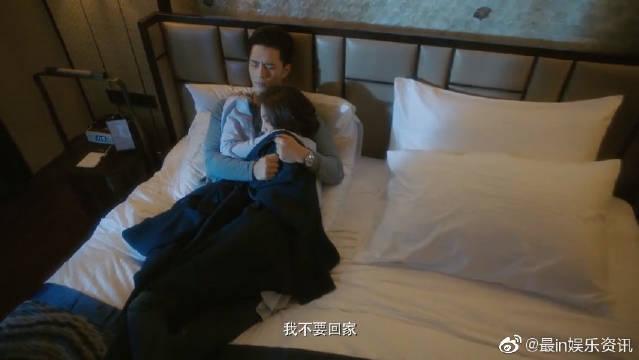 片花:一夜失忆,外星女生的感情路有点坎坷