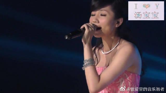 风和日丽的一个下午,静静聆听刘惜君现场献唱的歌曲《怎么唱情歌》