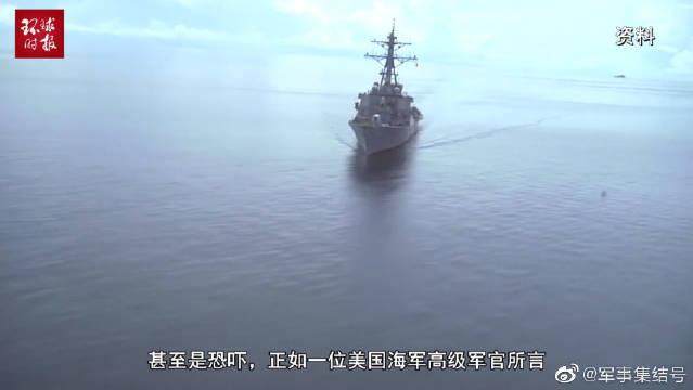 """美方咄咄逼人,通过""""炮舰外交""""恐吓中方,逼使中国南海军事化"""