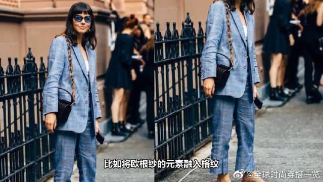 格纹长裤超好看,粗腿女生怎么穿它才能瘦十斤呢?