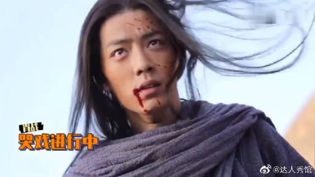 诛仙花絮:肖战无实物表演不同状态下哭戏,泪点说来就来