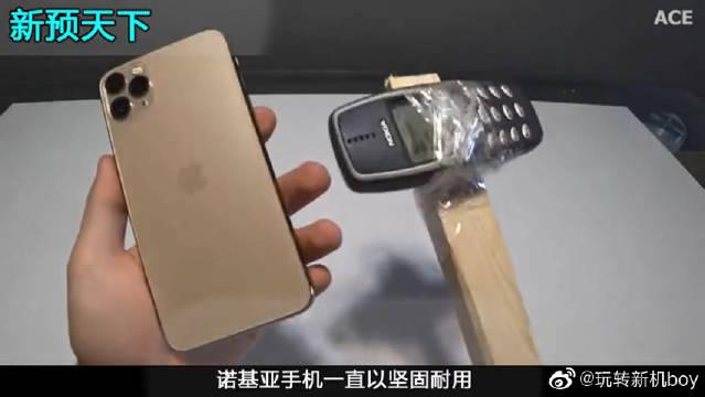诺基亚3310砸iPhone11Pro,哪部手机最先损坏?一起来见识下!